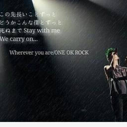ワンオク ロック wherever you are 歌詞